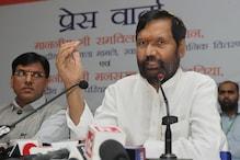 5 More States Including Bihar, Punjab Join 'One Nation-One Ration Card' Scheme: Ram Vilas Paswan