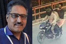 Journalist Shujaat Bukhari's 3 Killers Identified, Escaped Pak LeT Terrorist Naveed Jutt One of Them