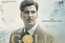 Akshay Kumar Film Gold Has Own Twitter Emoji Now, Inspired by India's First Olympic Feat
