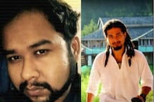 Police File Chargesheet Against 48 Accused in Assam's Karbi Anglong Lynching Case