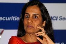 Bombay HC Dismisses Chanda Kochhar's Plea Against Termination of Employment