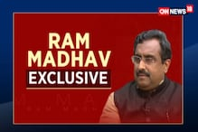 Ram Madhav Exclusive Interview, His First After BJP-PDP Divorce