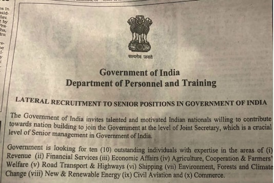 A central government advertisement seeks lateral entry for private sector specialists in select departments.
