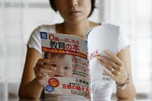 Pregnancy Rotas: The Latest Challenge Before Working Women in Japan