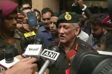 UN Report on Human Rights Abuse in Kashmir Motivated: Army Chief Bipin Rawat