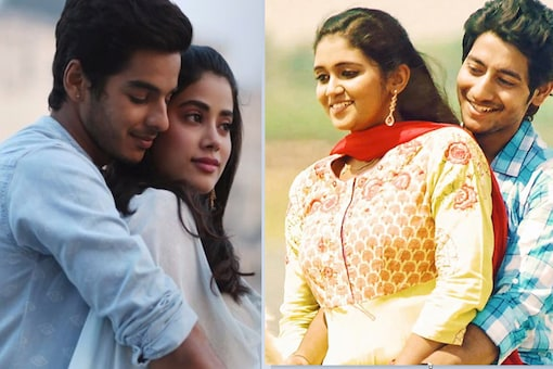 Dhadak Trailer: Twitterati Troll Janhvi Kapoor-Ishaan Khatter Starrer, Call It a Bad Copy of Nagraj Manjule's Sairat