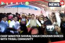 Chief Minister Shivraj Singh Chouhan Dances With Tribal Community