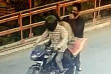 J&K Police Releases Pictures of Three Men Suspected to be Killers of Journalist Shujaat Bukhari
