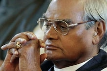 'Than Gayi, Maut Se Than Gayi': Vajpayee Penned a Poem on Face-off With Death