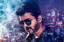 HC Moved Against Actor Vijay, Sun Pic Over Posing With Cigarette on Poster