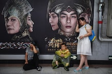 Asura : China's Most Expensive Movie Ever Bombs at Box-Office, Pulled From Theatres