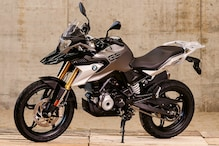 BMW Motorrad Introduces 310 GS Cup in India, Zonal Qualifiers to be Held in Five Major Cities