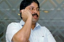 Go And Face Trial: SC Dismisses Dayanidhi Maran's Appeal in Illegal Telephone Exchange Case in 2 Mins