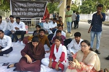 Lucknow University Denies Admission to Students Who Waved Black Flags at CM Yogi