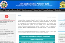 JoSAA 2018 7th Round Seat Allotment Result Out at josaa.nic.in, IIT Seat Acceptance Till 5PM Today