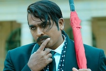 Junga Movie Review: Film is Hugely Disappointing, Vijay Sethupathi Even More So