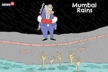 Heavy Rains in Mumbai: School and Colleges Shut, Trains Running on Restricted Speeds