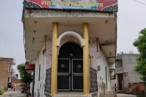 Baba Amarpuri's house-turned-temple in Tohana, where he allegedly raped hundreds of women (News18)