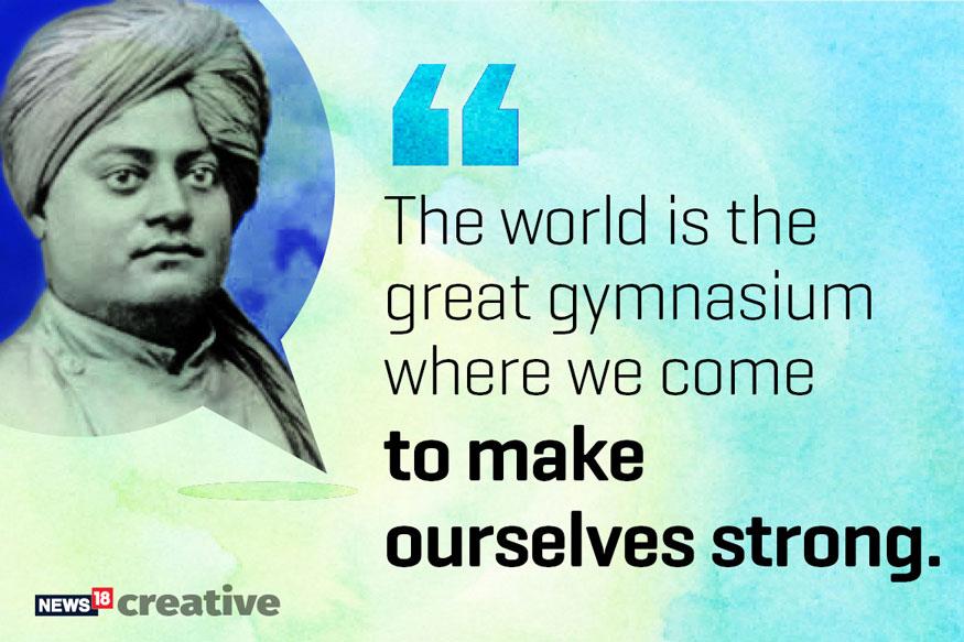 Swami Vivekananda S 156th Birth Anniversary Quotes That Hold