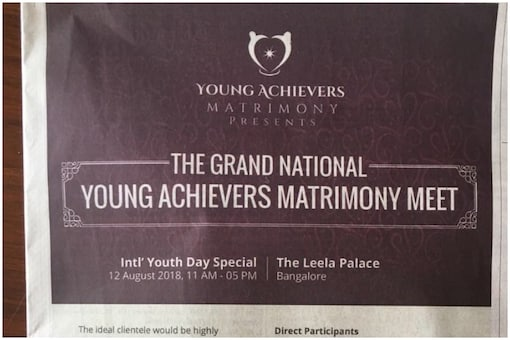 A 'Grand National Meet' is Happening in Bengaluru For 'Ultra-Rich' Looking to Get Married. Really.