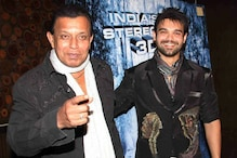 Actor Mithun Chakraborty's Son, Wife Named in Rape, Cheating Case