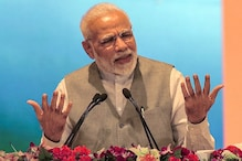PM Modi to Launch Ayushman Bharat Scheme on Sunday From Jharkhand