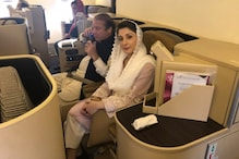 Pakistan Govt Decides Not to Remove Maryam Nawaz from No-fly list