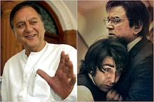 Did You Know Sunil Dutt Wrote a Note to Paresh Rawal Just Hours Before His Death? Read It Here
