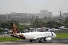 Vistara Announces Flight Tickets Starting Just Rs 995 on 5th Anniversary
