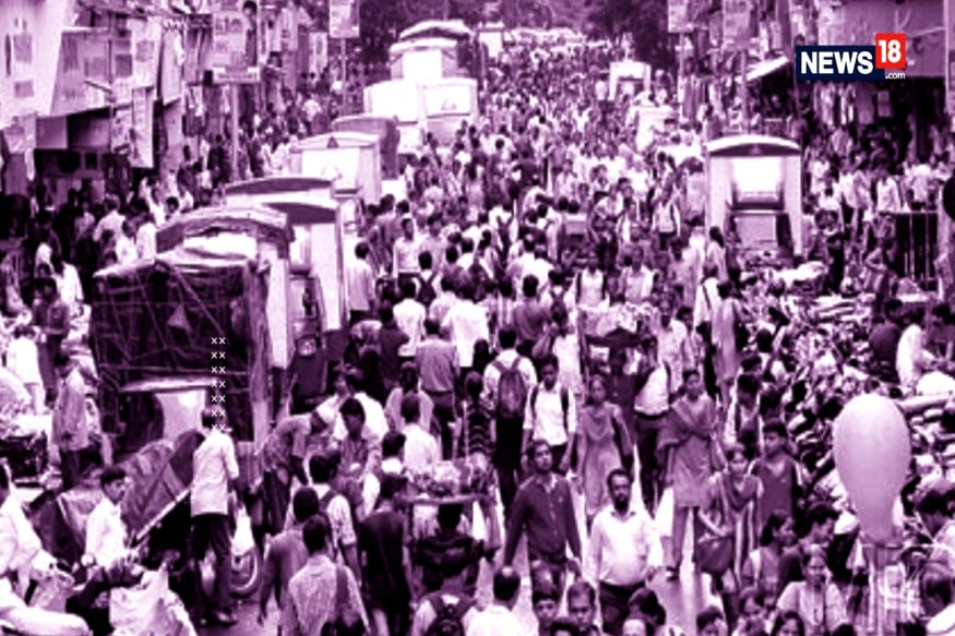 World Population Day 2019: Know the Least Populated Countries