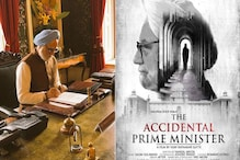 'The Accidental Prime Minister' Trailer is not Appearing on YouTube, a Concerned Anupam Kher Tweets