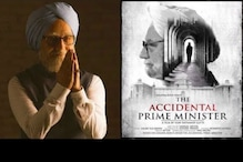 80% Claims Made in Accidental Prime Minister False, Claims Former NSA M K Narayanan
