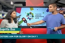 WATCH | Asian Games Preview — Indian Athletes to Lookout For on Day 1
