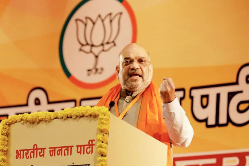 Congress Has 'Italian Glasses' on Their Eyes, Can Only Daydream of Winning Polls: Amit Shah