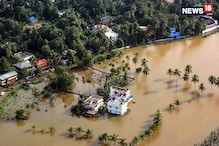 Kerala Floods: Rains Wreck Havoc In The State