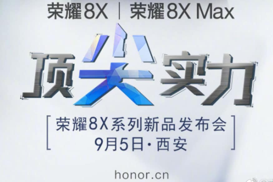 Honor 8X Launch Poster