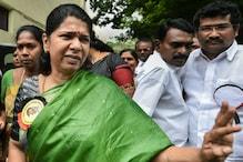 Kanimozhi Files Her Nomination for Lok Sabha Elections