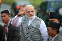 PM Narendra Modi to Launch World's Largest Health Insurance Scheme Today from Jharkhand