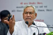Cannot Even Think of Scrapping Article 370, Says Bihar CM Nitish Kumar
