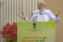 PM Modi Addresses Farmers, Entrepreneurs on World Biofuel Day