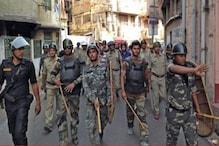 BJP, TMC Workers Clash Over 'Jai Shri Ram' Chants in Bengal; 1 Injured in 'Accidental Firing' by Cops