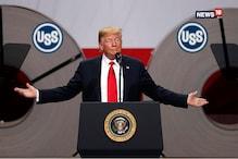 Donald Trump Calls Media  'Fake Fake Disgusting Media'
