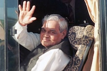 Atal Bihari Vajpayee Funeral: Central Delhi off Bounds as Most Roads to be Closed Today