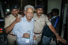Bhima-Koregaon Case: SC Verdict on Activists' Arrest 'Unfortunate, Unexpected', Say Family Members