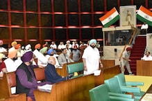 Punjab CM Announces SIT Probe Into Sacrilege & Police Firing Incidents, Earns Oppn Support