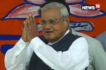 Atal Bihari Vajpayee's Ashes to be Immersed in Rivers in all UP Districts