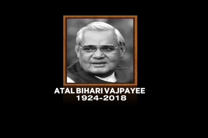 Indian Politics Loses Its Poetry: First BJP Prime Minister Atal Bihari Vajpayee Passes Away