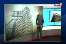 Watch: Face off at 9 With Zakka Jacob
