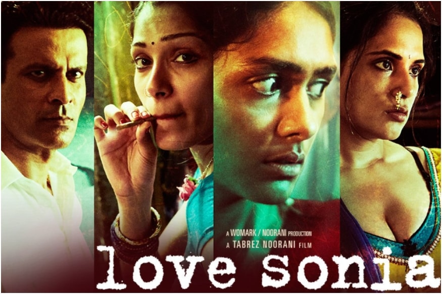 Love Sonia Review: Hope is the Only Guiding Light in This