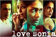 Love Sonia Review: A Powerful Film Exposes the Horrors of the Flesh Trade